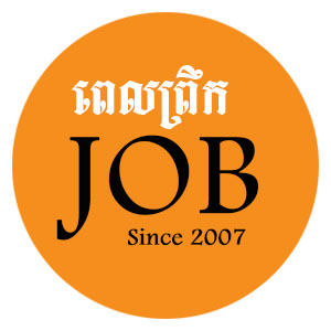 Cambodia job | Job in Cambodia | Job | Jobs | HR Recruitment (Khmer job)
